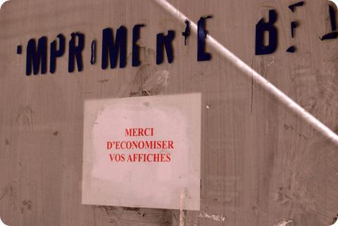 perffusion-lyon9